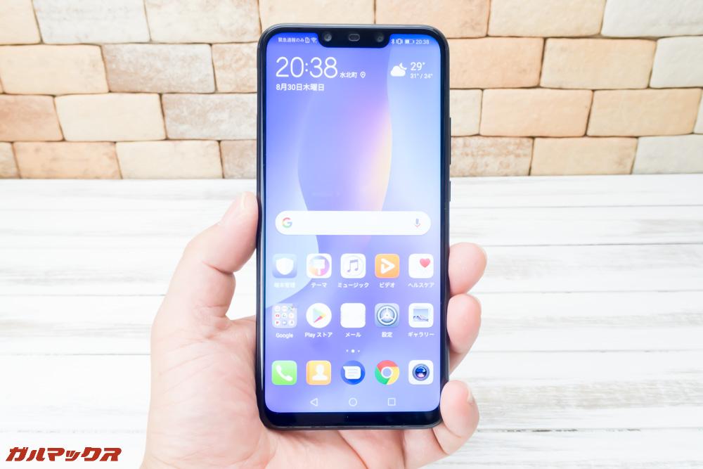 Huawei nova 3iのディスプレイはノットの有るタイプ