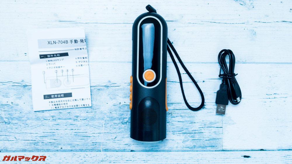 防災ラジオライト進化版は本体、説明書、USBケーブルの3点セット