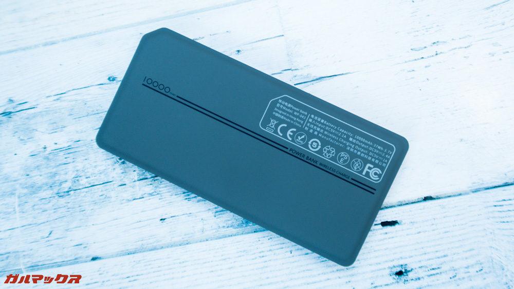 ワイヤレス充電対応モバイルバッテリー[meji]はPSEマークが入っています。