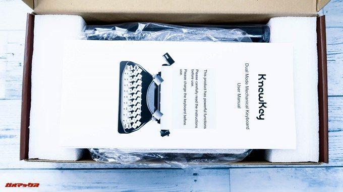Rymek Bluetoothメカニカルキーボードは丁寧な梱包です。購入時も衝撃から守ってくれるのは安心感が高いですね