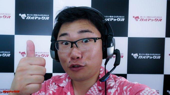 ONIKUMAゲーミングヘッドセットK5は付け心地が最高に良いです