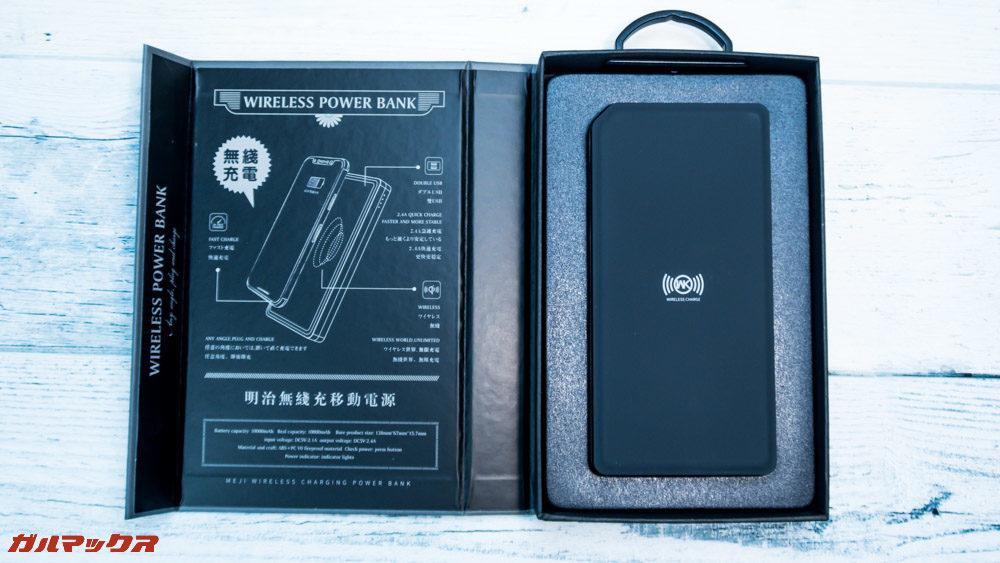ワイヤレス充電対応モバイルバッテリー[meji]は高品質な外箱に入ってます。