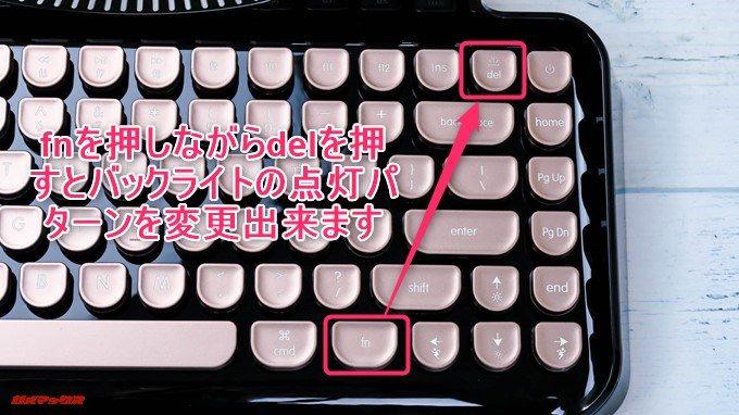 Rymek Bluetoothメカニカルキーボードはバックライトの点灯パターンが多彩です。