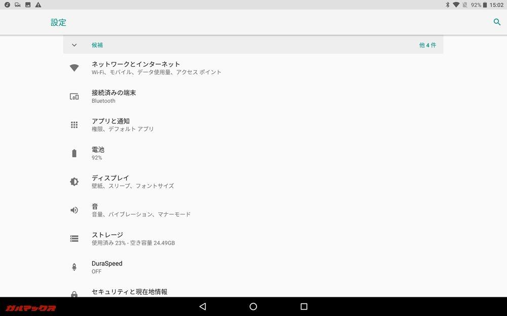 CHUWI Hi9 Proは日本語完全対応です。