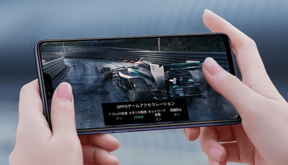 OPPO R15 Proはゲームを安定的に利用できるゲーム加速モードを備えています。