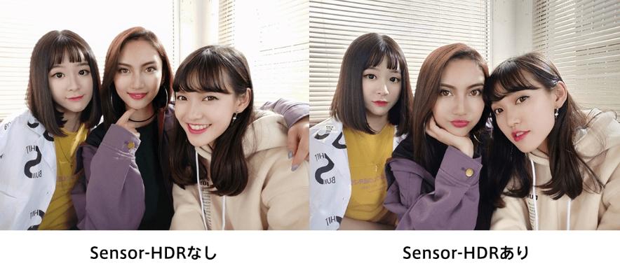 OPPO R15 ProはHDR機能で明暗差の激しい場所でも美しい写真を撮影することが可能です。