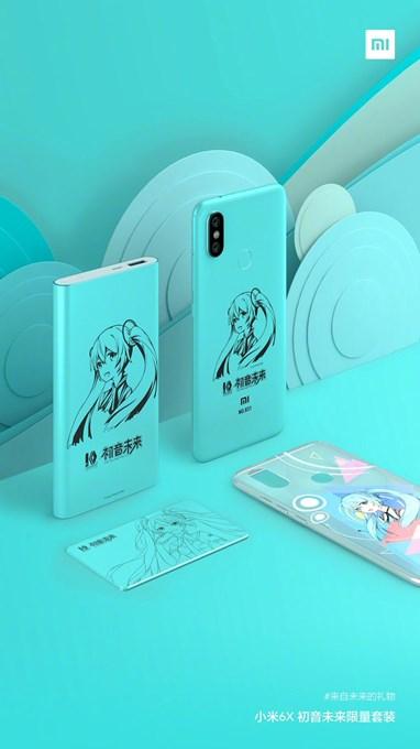Xiaomi Mi6X HATSUNE MIKU
