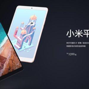Xiaomi Mi Pad 4/RAM4GB版(Snapdragon 660)の実機AnTuTuベンチマークスコア