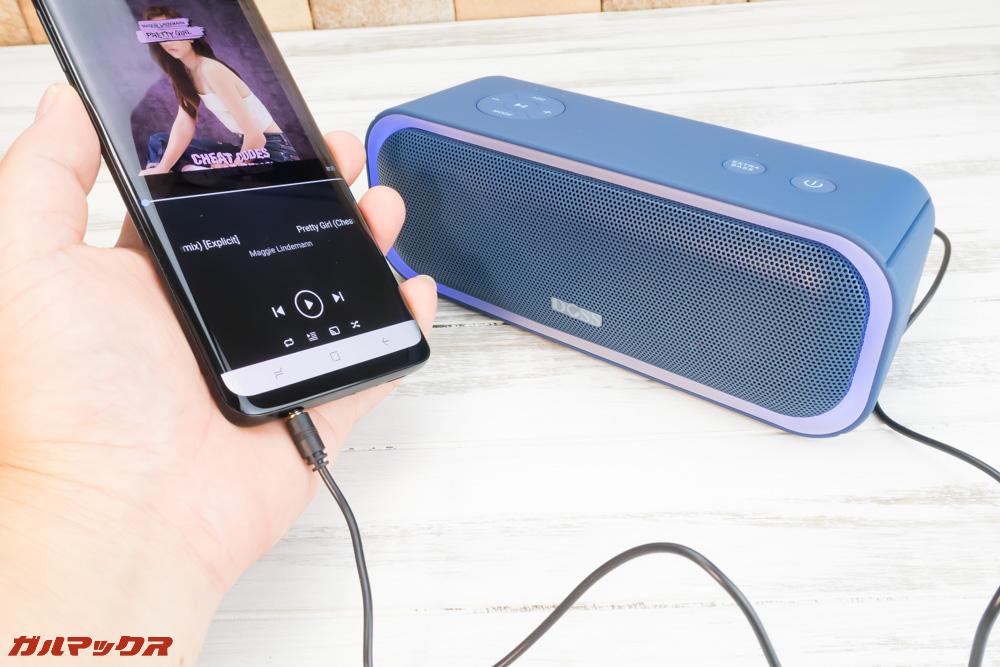 DOSS SoundBox Proは映画や動画を視聴するなら有線接続が好ましい