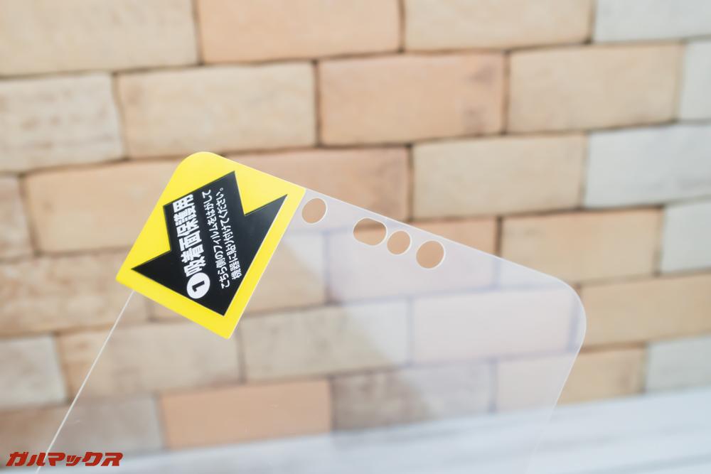 Huawei nova 3iのPDA工房製の保護フィルムは硬度な技術が必要なくり抜きタイプ