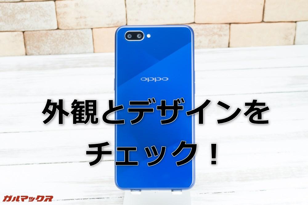 OPPO R15 Neoの外観とデザインをチェック!
