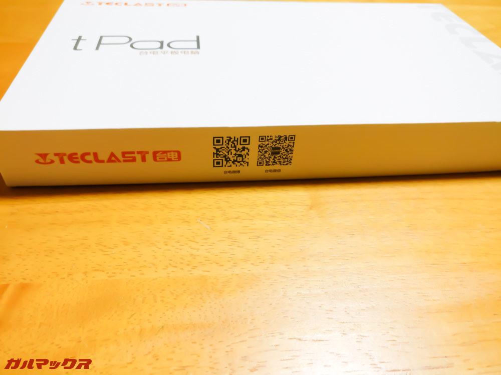 Teclast A10Sの外箱の横部分にはQRコードが印刷されています