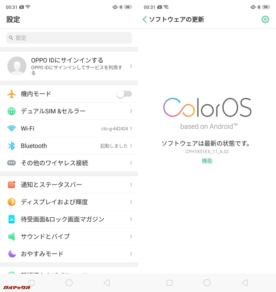 OPPO R15 NeoはAndroid 8.1をベースとしたColor OSを搭載