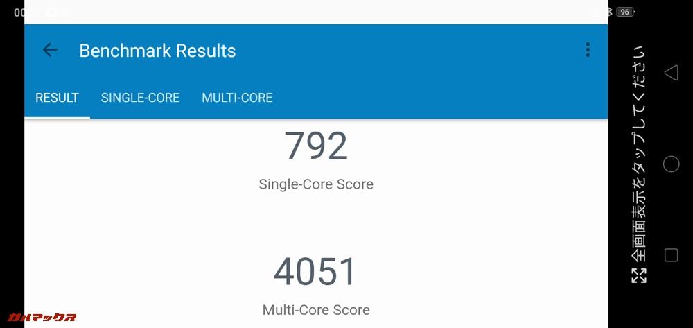 Geekbench 4のOPPO R15 Neoのシングルコア性能は792点!マルチコア性能は4051点!