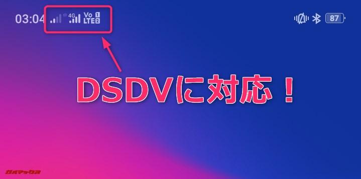 OPPO R15 NeoはDSDVに対応!