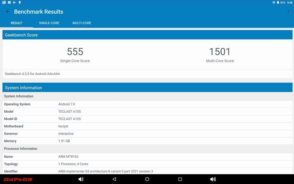 Teclast A10S(Android 7.0)のシングルコア性能は555点!マルチコア性能は1501点!