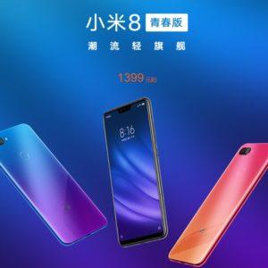 Xiaomi Mi 8 Liteのスペック、価格まとめ!