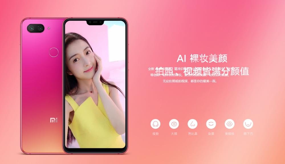 Xiaomi Mi 8 LiteのフロントカメラもAIに対応しています。