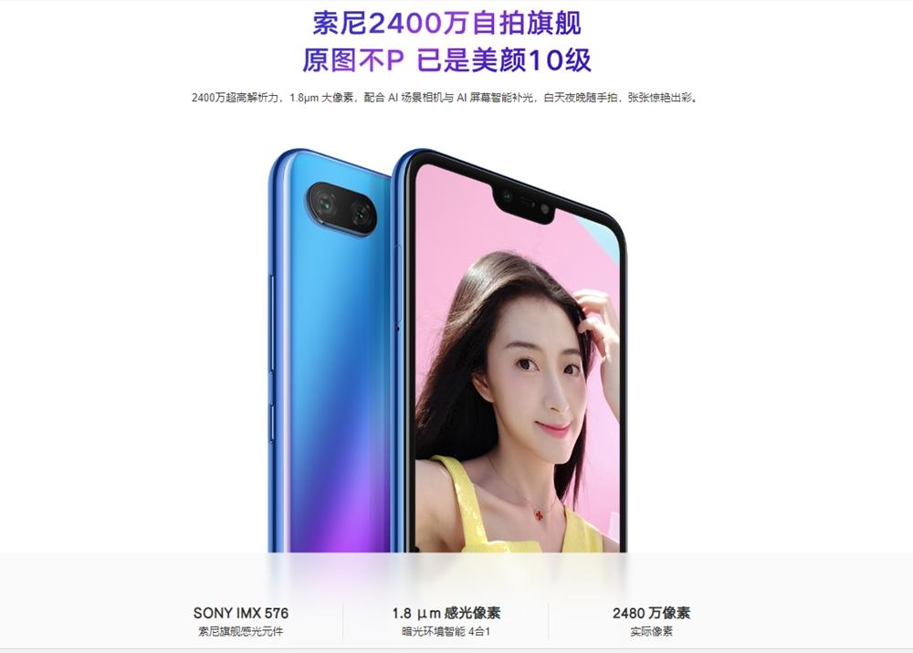 Xiaomi Mi 8 Liteはフロントカメラにも24MPカメラを採用
