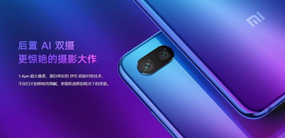 Xiaomi Mi 8 LiteはAIデュアルカメラを採用
