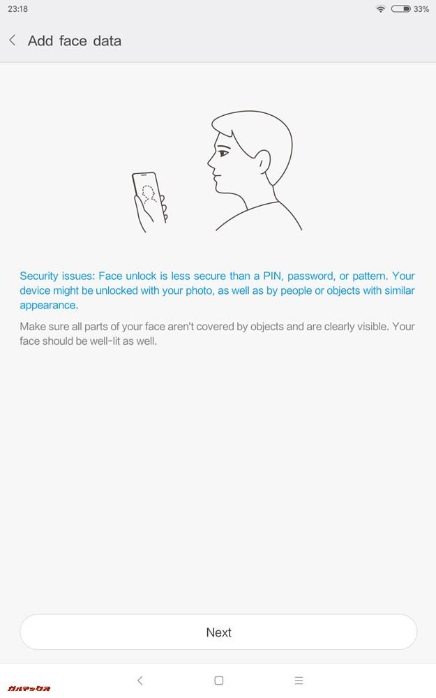 Xiaomi Mi Pad 4には顔認証システムが搭載されています