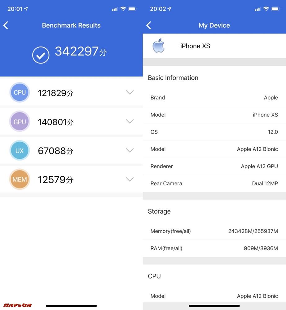 iPhone XS(iOS 12)実機AnTuTuベンチマークスコアは総合が342297点、3D性能が140801点。