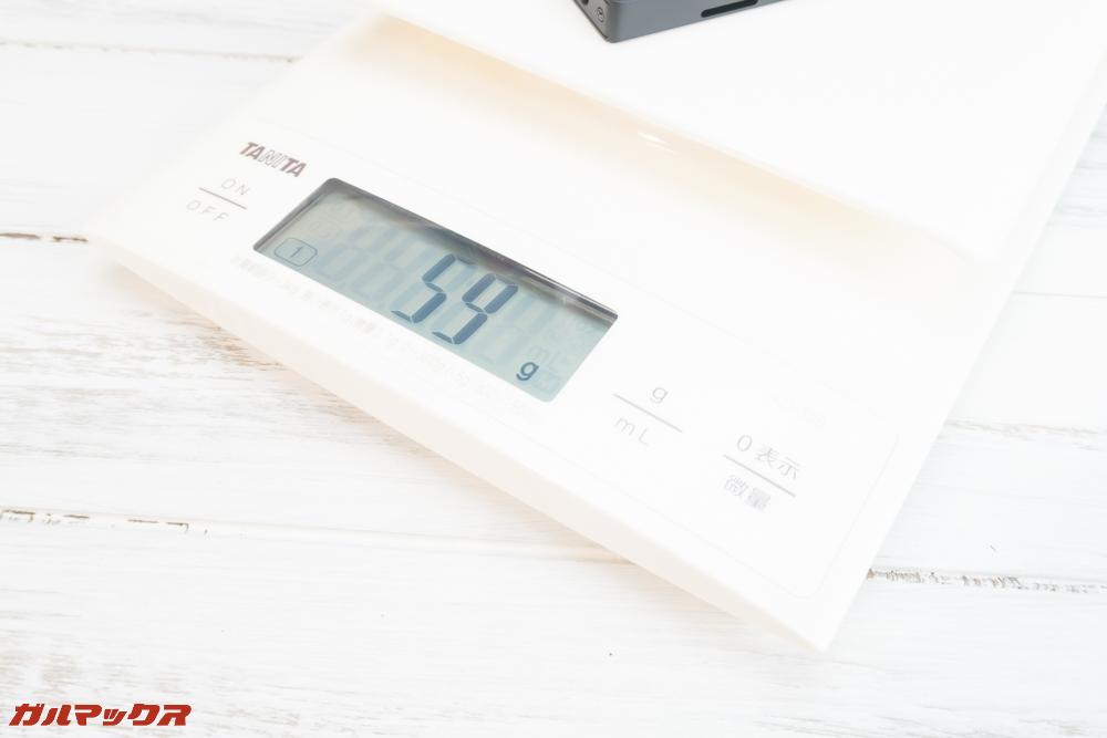 wiwoo H9重量も僅か59g