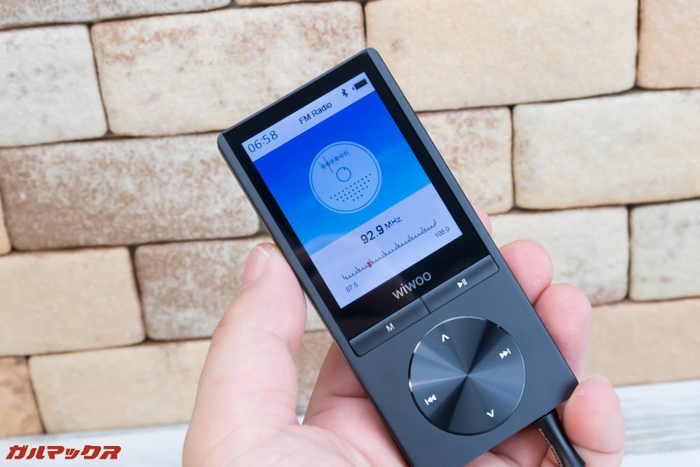 wiwoo H9はFMラジオも聴ける