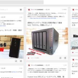 Google+のサービス終了に伴い同SNSでの情報発信を停止します
