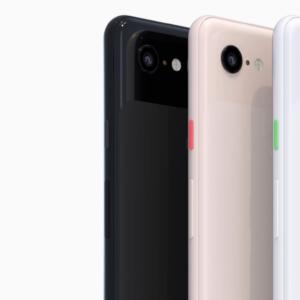 Pixel 3、Pixel 3 XLのスペックと違い。特徴、価格まとめ!