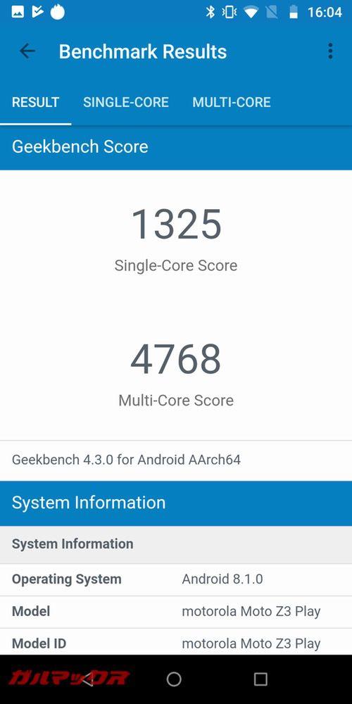 Geekbench 4のスコアはシングルコア性能が1325点、マルチコア性能が4768点でした!