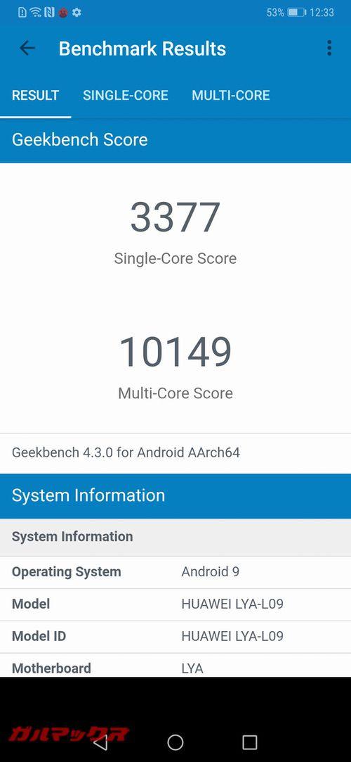 実機で測定したGeekbench 4のスコアです。シングルコア性能が3377点、マルチコア性能が10149点。