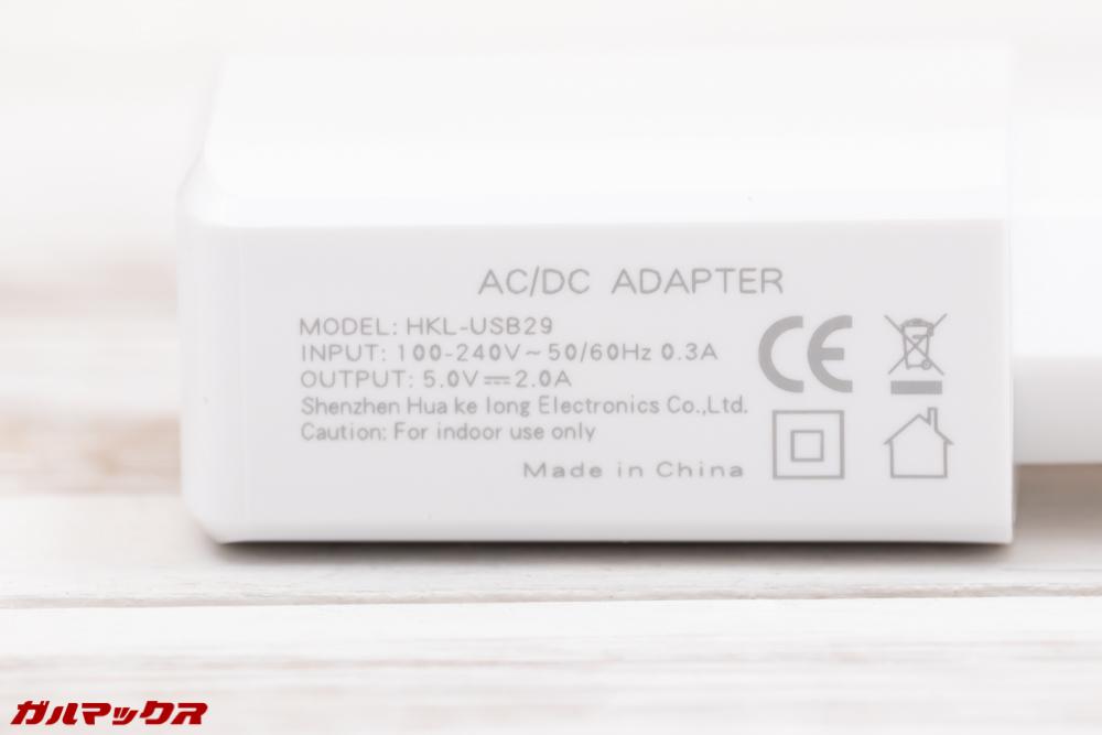 ALLDOCUBE M5Sの受電機は5V2Aの急速充電器が付属!