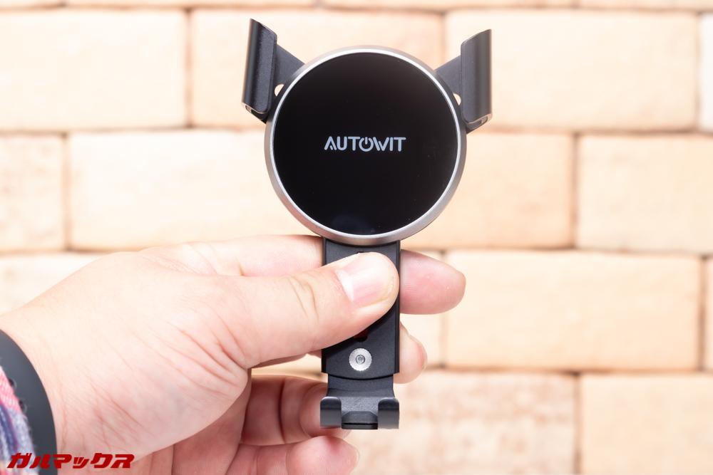 AUTOWIT FC01のホルダーはスマホを置くとストッパーが閉まる