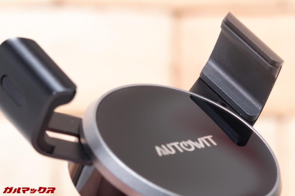 AUTOWIT FC01はストッパー部分に傷防止ラバーが備わっています。