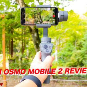 OSMO MOBILE 2実機レビュー!スマホ動画撮影で手ブレを激減できるジンバル!
