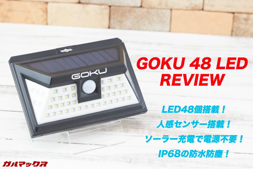 GOKU 48 LED