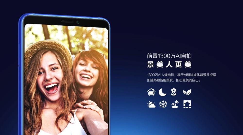 Huawei Honor Note 10はインカメラにもAIを採用