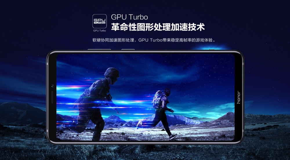 Huawei Honor Note 10はGPUTurboを搭載