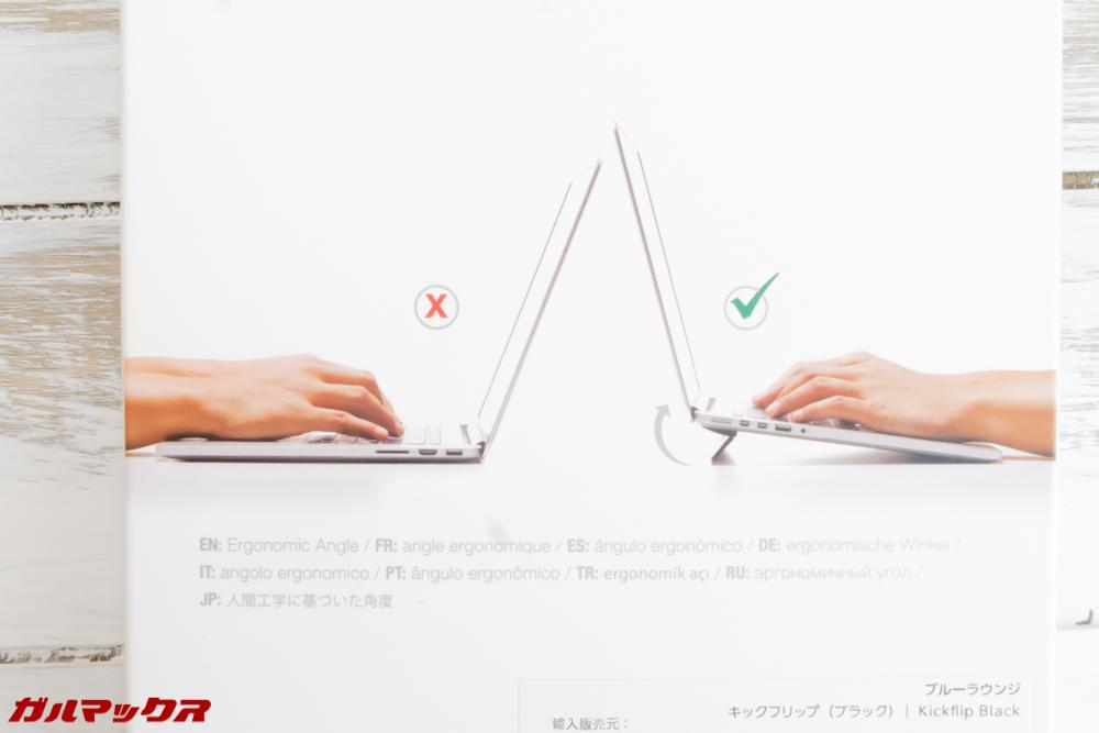 MacBook Pro用の傾斜スタンド