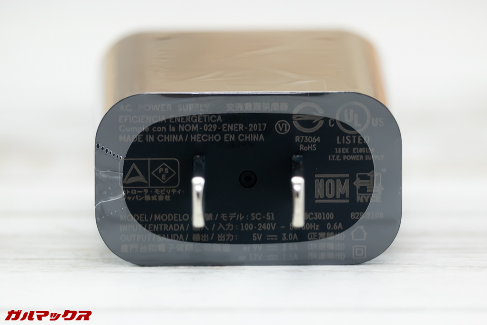 最大18W対応の充電器が標準で付属しています。
