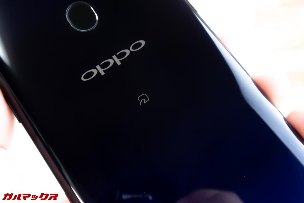 OPPO R15 Proはお財布機能に対応しています。