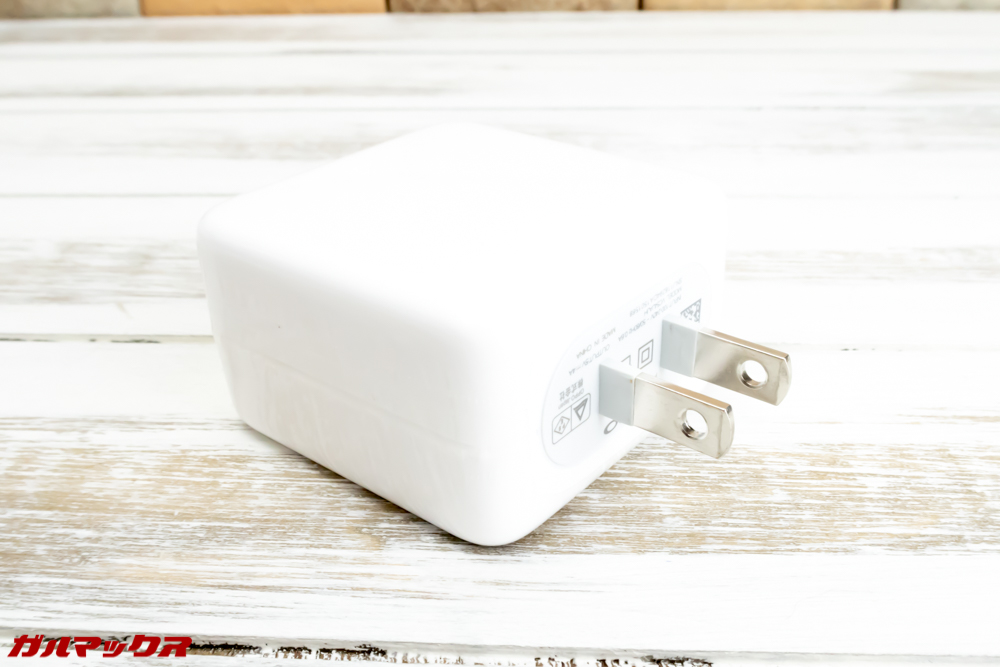 OPPO R15 Proの付属充電器は超急速充電対応