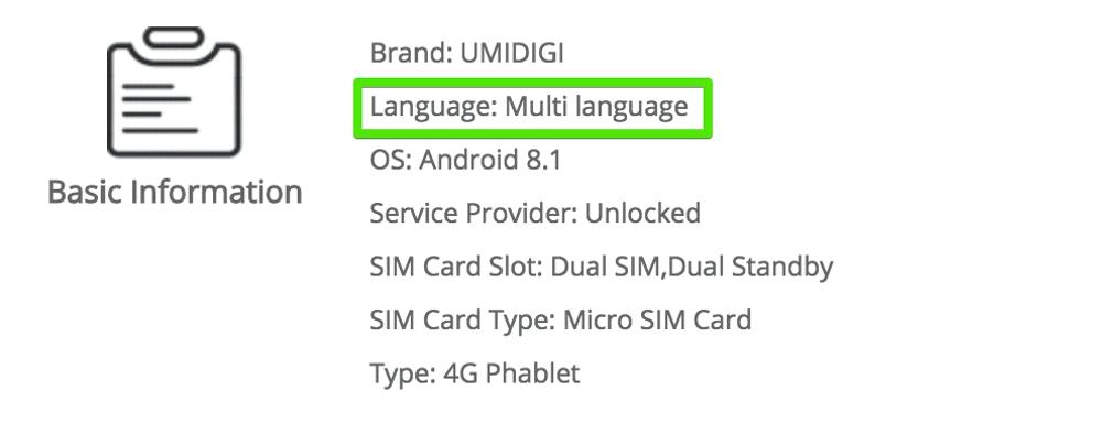 UMIDIGI A3はマルチランゲージなので日本語には対応しています。
