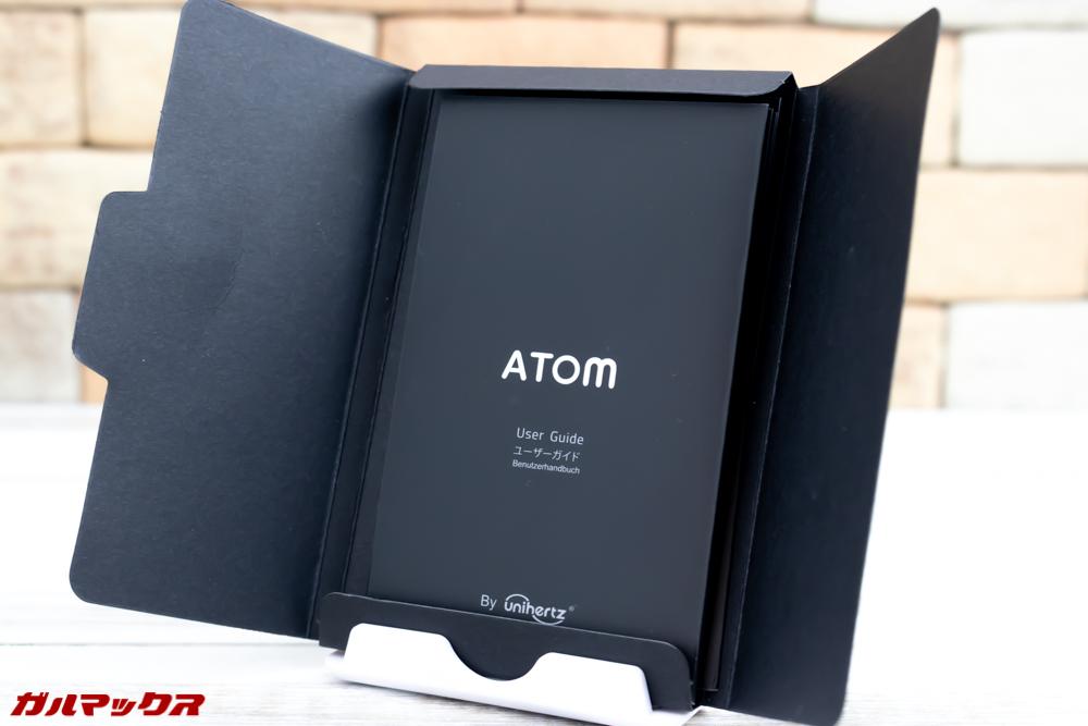 Unihertz Atomのクイックガイドは日本語記載有りでした。
