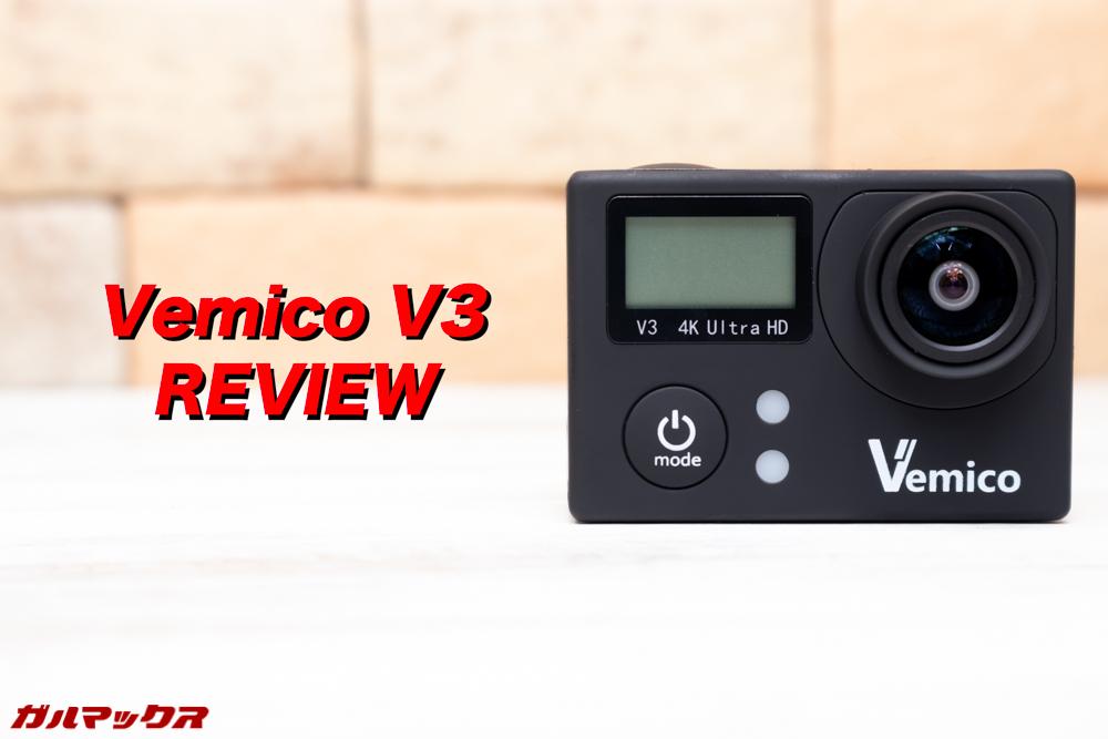 Vemico V3