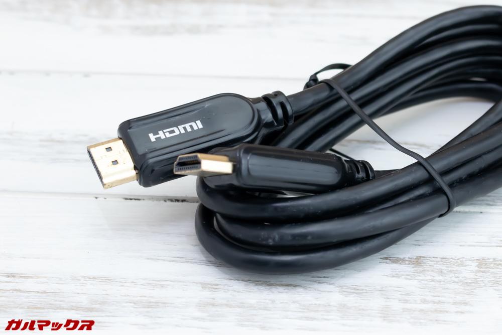 Vemico製プロジェクターにはHDMIケーブルが付属しています。
