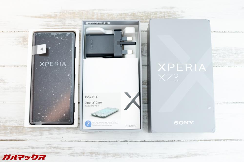 Xperia XZ3の外箱から本体を取り出すとアクセサリー類が沢山詰まっていました。