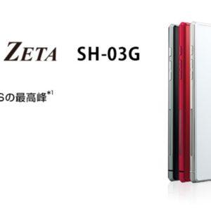 AQUOS ZETA SH-03G(Snapdragon 810)の実機AnTuTuベンチマークスコア