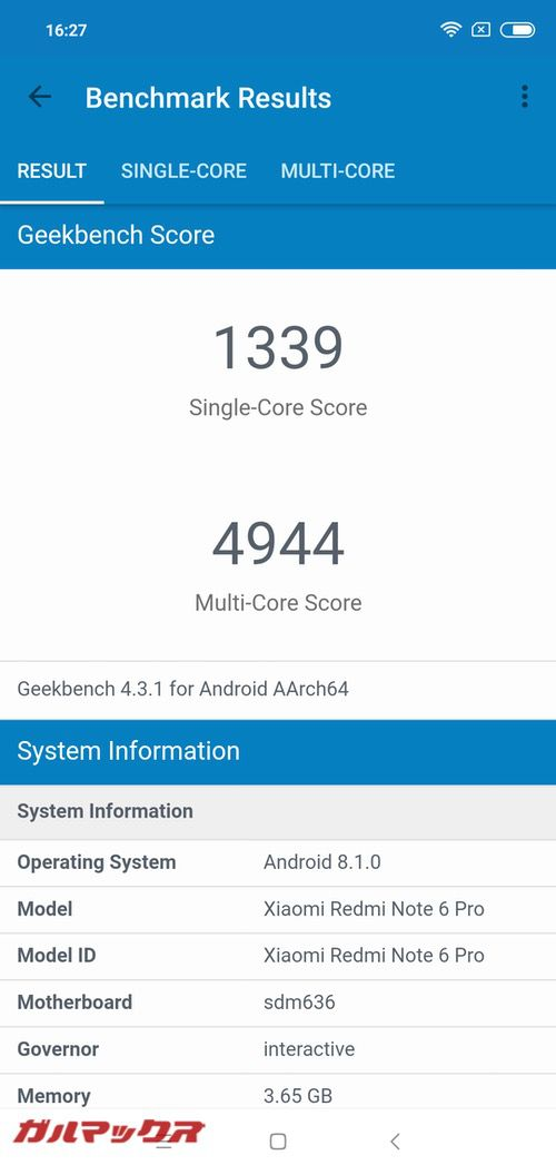 Xiaomi Redmi Note 6 ProのGeekbench 4